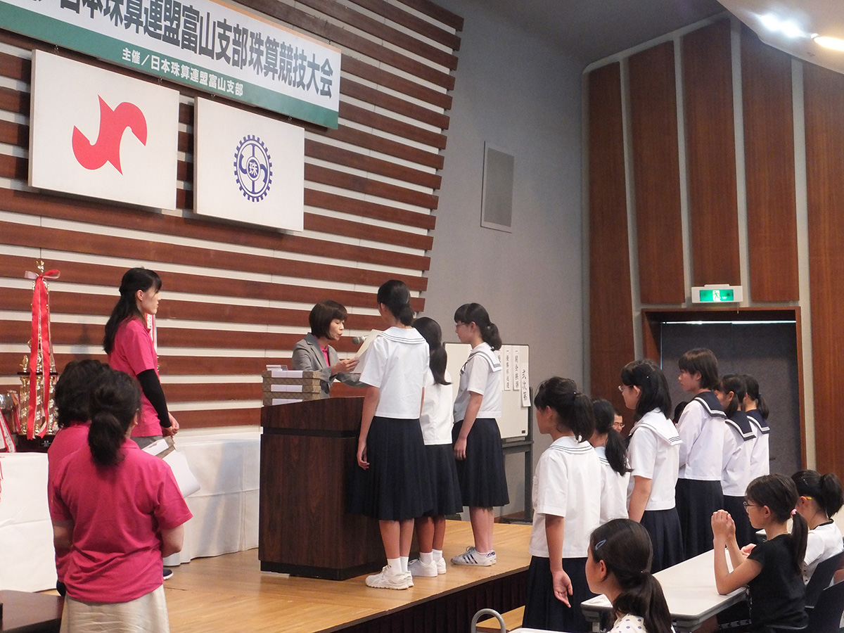 日本珠算連盟富山支部の大会_3